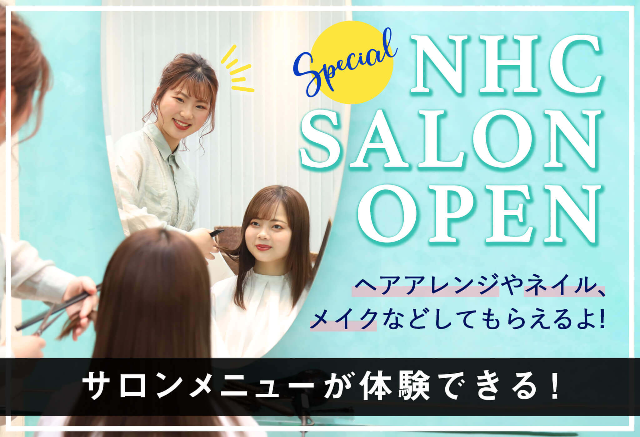 NHC SALON OPEN